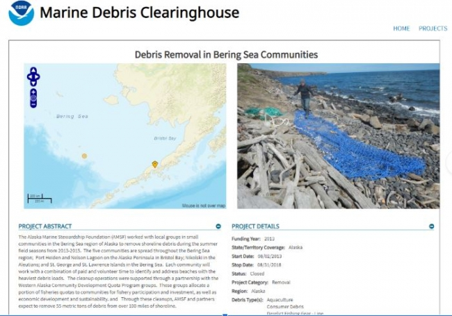 A project profile homescreen where on the right side there is an image of someone walking down a beach covered with driftwood. Under the image is information about the project type, project location, and funding years. On the left side of the screen, is a map of Alaska showing the location of the project and a short summary of the project goals.