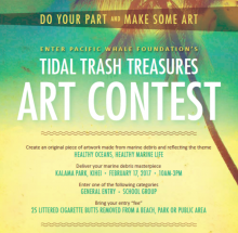 Tidal Trash Treasures Art Contest Flyer.